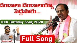 Saichand  Song on KCR BIRTHDAY  | Telangana Songs | Teenmar Media | Top Telugu TV