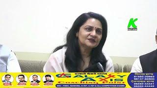 लोगों का काम है कहना वो कहते रहें, हमने काम करना है, जम्मूतवी डबवाली में ठहरा करेगी, सुनिता दुग्गल