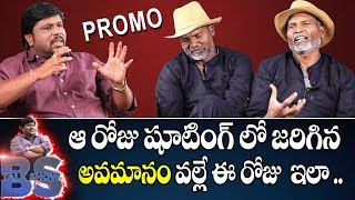 Fight Masters Ram Laxman Interview Promo | BS Talk Show | Rakesh Master | Top Telugu TV Interviews
