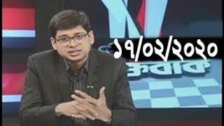Bangla Talk show  বিষয়: খালেদার জামিনের জন্য আবেদন করবে বিএনপি