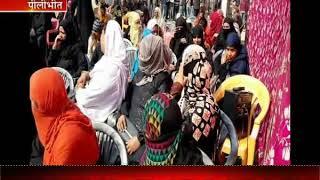 Pilibhit- CAA के विरोध में अचानक पहुंची महिलाये ,कांग्रेस नेता गिरफ्तार