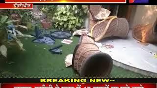 Pilibhit | सीएए,एनआरसी का मामला पुलिस पर लगाया तोड़फोड़ का आरोप | jantv |