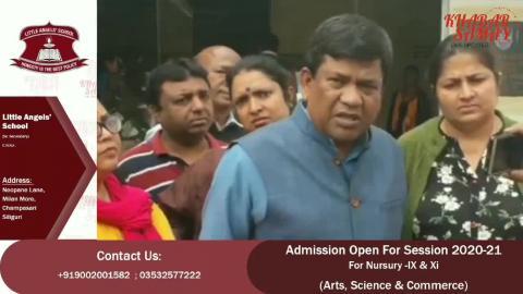 भाजपा युवा मोर्चा के कार्यकर्ताओं की गिरफ्तारी पर गरमाई राजनीति