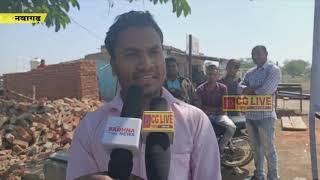 नवागढ़ में पट्टा वितरण में भारी धांधली cglivenews