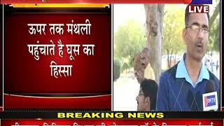 Jaipur| राजस्थान विधानसभा में गूंजा परिवहन विभाग में भ्रष्टाचार का मामला | Jantv live