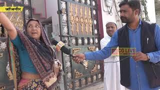 राजसिंह चैहान के साथ देखिये ''जनता की बात'' वार्ड नं. 04 cglivenews