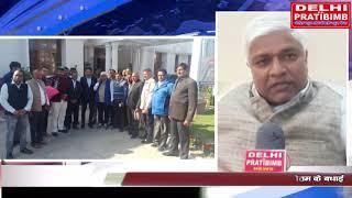 दिल्ली की जनता ने बता दिया हमारा मुख्य मंत्री आतंकवादी नहीं श्रवण कुमार :-राजेन्द्र पाल गौतम