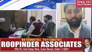 दिल्ली के करोल बाग के विधायक विशेष रवि से एक खास मुलाकात    DKP News