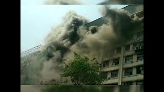 Mumbai: Fire breaks out at GST Bhavan, no casualties reported