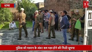महिला का मर्डर करके बंद मकान में लाश लगाई ठिकाने, कातिलों का सुराग खंगाल रही पुलिस