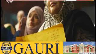 शाहीन बाग : प्रदर्शनकारियों को समझाने के लिए टीम गठित