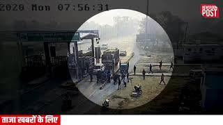 Amethi- टोल मांगने पर आधा दर्जन दबंगों ने टोल कर्मचारियों को लाठी डंडो से जमकर पीटा
