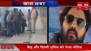 Delhi में पुलिस और बदमाशों के बीच #encounter, दो बदमाश ढेर
