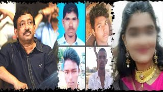 Hyderabad veterinary doctor murder case को लेकर राम गोपाल वर्मा बनाएंगे फिल्म पहुंचे Hyderabad