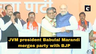 JVM president Babulal Marandi merges party with BJP