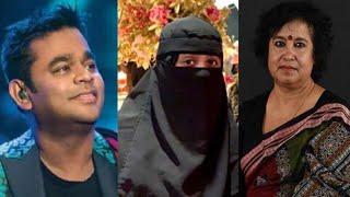 लेखिका तसलीमा ने कहा रहमान की बेटी का ब्रेनवाश करके बुरका पहनाया गया // THE NEWS INDIA