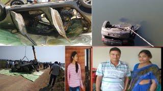 Telangana karimnagar विधायक के परिवार का शव नहर में गाड़ी में मिला
