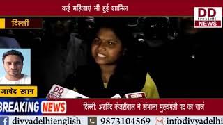 कर्दमपुरी में चल रहा हैं एक महिने से CAA,NRC और NPR के खिलाफ प्रोटेस्ट|| Divya Delhi News