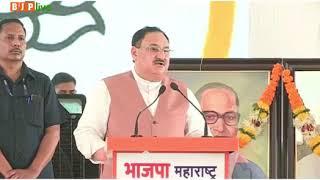महाराष्ट्र चुनाव का जनादेश हमारे पक्ष का था, लेकिन निजी स्वार्थों के लिए जनादेश का अपमान किया गया:PM