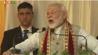 सरकार का भी यही प्रयास है कि संस्कृत सहित सभी भारतीय भाषाओं का विस्तार हो: पीएम मोदी