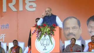 Shri Amit Shah addresses Milan Samaroh in Ranchi, Jharkhand