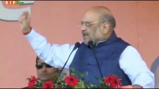 भाजपा का लक्ष्य कभी चुनाव जीतना-हारना नहीं, बल्कि देश और प्रदेश को आगे बढ़ाना होता है: HM