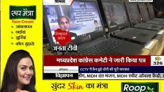 SHIMLA : शिक्षा मंत्री ने 100 मेधावी छात्रों को बांटे लैपटॉप