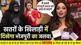 Khatron Ke Khiladi Season 10 के Launch पर पहुंची Rani Chatarjee, 22nd Feb