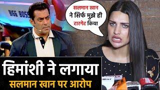 Bigg Boss 13 में रह चुकी Himanshi Khurana ने लगाया Salman Khan पर गंभीर आरोप