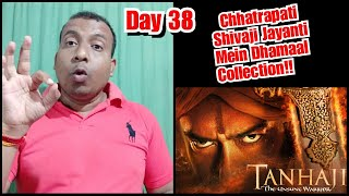 Tanhaji Box Office Collection Till Day 38
