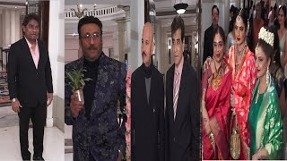 Rekha ji, Jackky Shroff & Many Other Celebs Attend Wedding Reception Of Rikkiji Daughter