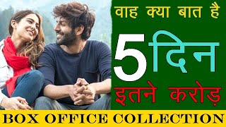 Love Aaj Kal 2 Fifth Day / 4 Day Box Office World Wide Collection | News Remind