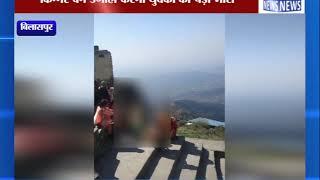 किन्नर बन उगाही करना युवकों को पड़ा भारी    ANV NEWS BILASPUR - HIMACHAL