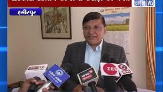 सरकारी खजाने को लगी करोड़ों की चपत || ANV NEWS HAMIRPUR - HIMACHAL