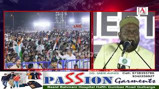 Abdul Raheem Mirchi Speech at Public Meet Against CAA-NRC-NPR at Peer Bangali Ground Gulbarga