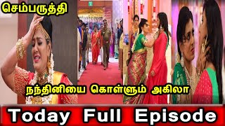 SEMBARUTHI SERIAL TODAY FULL EPISODE|SEMBARUTHI SERIAL 17th Feb 2020|SEMBARUTHI 17/02/2020 EPISODE