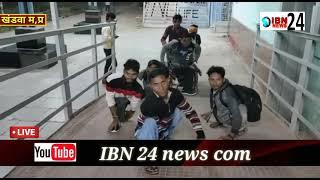 खण्डवा टाइगर दिव्यांग कबड्डी टीम के छतरपुर रवानगी से पहले स्वागत खंडवा: -किसी शायर ने कहा ,मंजिल उन्