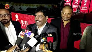 Elite Groups - Cricket Premier League Prize Distribution | Elite Entertainments | Bhavani HD Movies