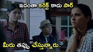 మీరు తప్పు చేస్తున్నారు.. | 2020 Telugu Movies | Mayadevi (Aake)