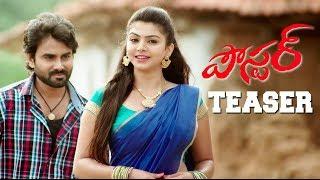 Poster Telugu Movie Teaser | Vijay Dharan | Akshata Sonawane | Rashi Singh