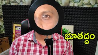 DANIU Lighting LED  Magnifying Glass Desk Lamp Unboxing telugu