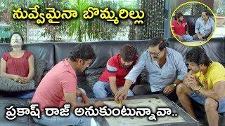 బొమ్మరిల్లు ప్రకాష్ రాజ్ అనుకుంటున్నావా.. | 2020 Telugu Movie Scenes | Teeyani Kalavo Movie