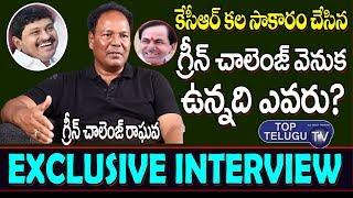Green India Challenge Raghava Exclusive INTERVIEW | BS TALK SHOW | Top Telugu TV Interviews