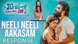 Neeli Neeli Aakasam Video Song Response | 30 Rojullo Preminchadam Ela | Anchor Pradeep | TopTeluguTV