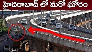 Shocking! Car Fell Down From Bharat Nagar Bridge   Erragadda Flyover   Hyderabad   Top Telugu TV