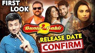 Bunty Aur Babli 2 | Release Date Announcement | Saif Ali Khan, Rani Mukerji, Siddhant, Sharvari