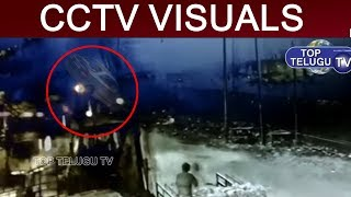 Car Fell Down From Bharth Nagar Bridge CCTV Footage   Hyderabad News   Top Telugu TV