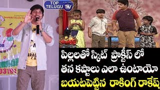 Jabardasth Rocking Rakesh Reveals Secretes About Children | Jabardasth Latest Promo | Top Telugu TV