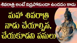 Importance of Mahashivratri | Shivaratri 2020 | Lord Shiva | Devotional | isha | Top Telugu TV