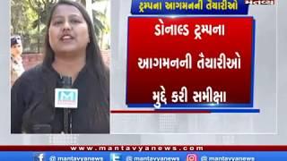 Ahmedabad: ટ્રમ્પ આગમન પૂર્વે US સિક્રેટ સર્વિસ એજન્સીની ટીમ પહોંચી ગાંધીઆશ્રમ